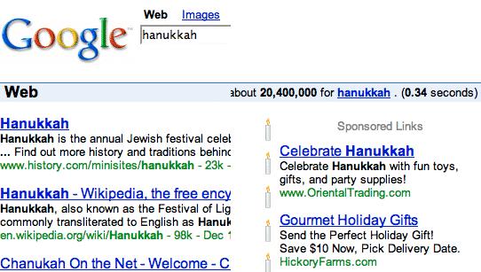 Google Hanukkah fun
